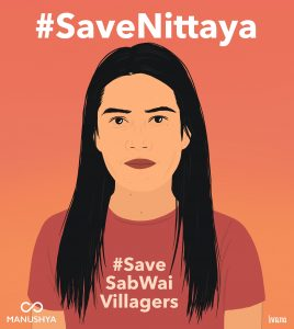 drawing of Nittaya, the community leader of the Sab Was villagers. text says #SaveNittaya and #SaveSabWaiVillagers
